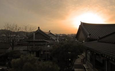 ¿Por que el Ginseng coreano es mejor?
